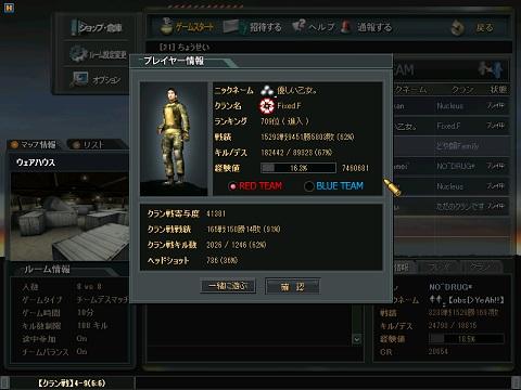 ScreenShot_142.jpg
