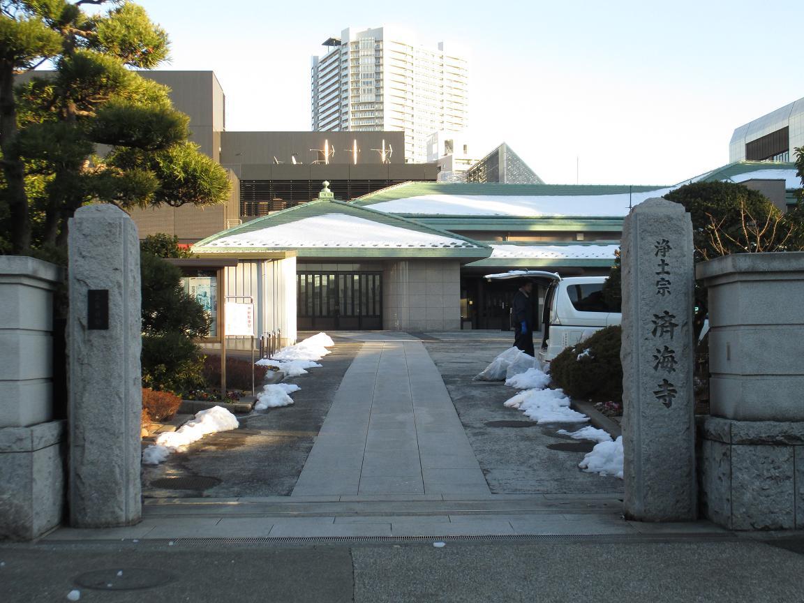 済海寺 全体
