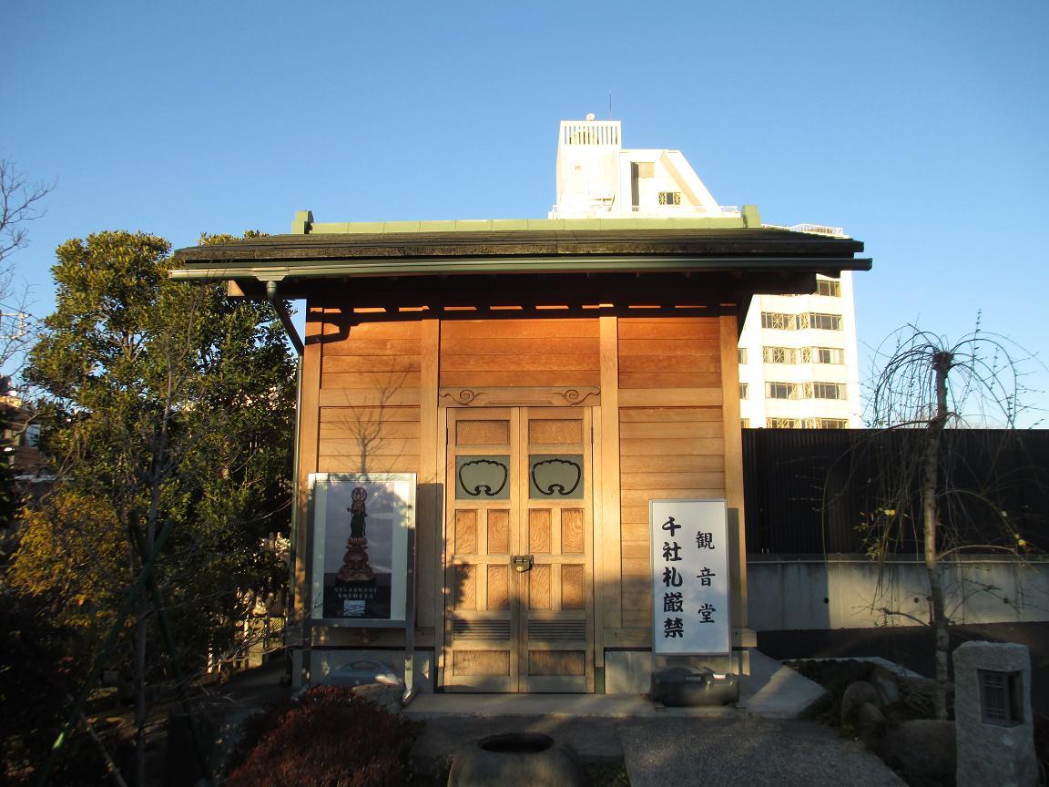 済海寺 観音堂