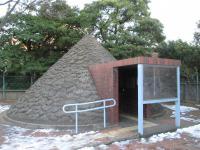 三田台公園 竪穴