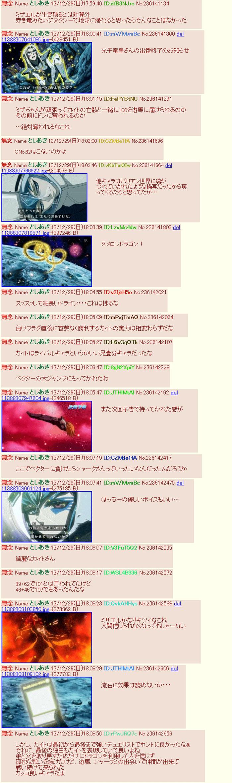 ftⅡ062-1-3