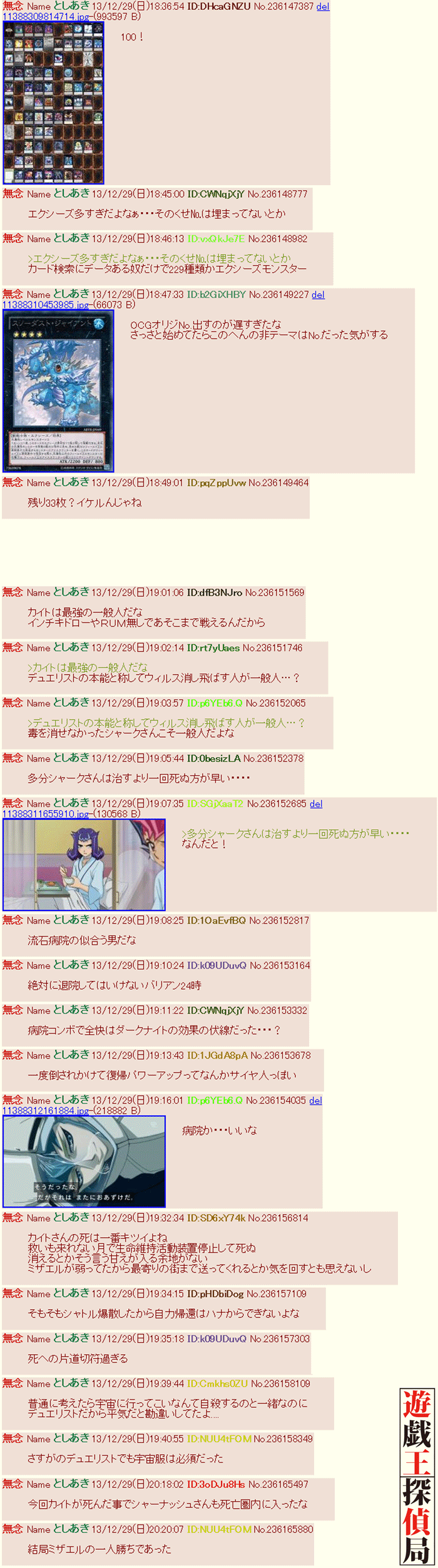20131231002413250.png