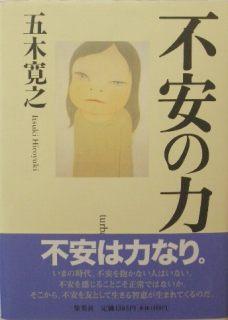 itukihiroyuki5.jpg