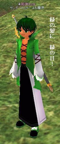 緑パーツは初めて!