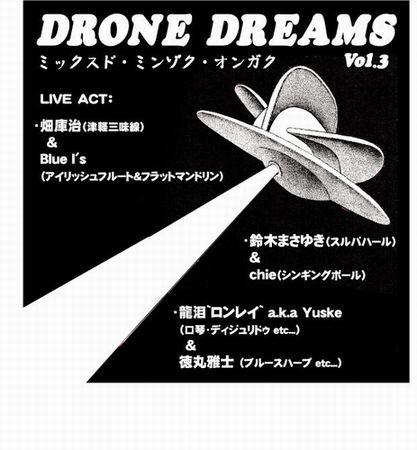 dron.jpg