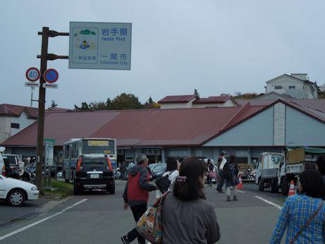 DSCN5951_iwate.jpg