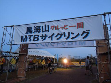 DSCN6034_gate.jpg