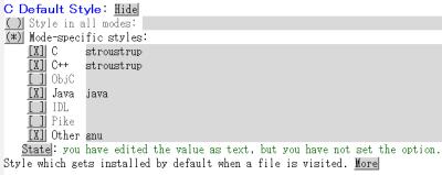 cc-mode のスタイル設定画面