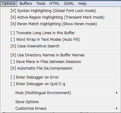 emacs_options_menu.png