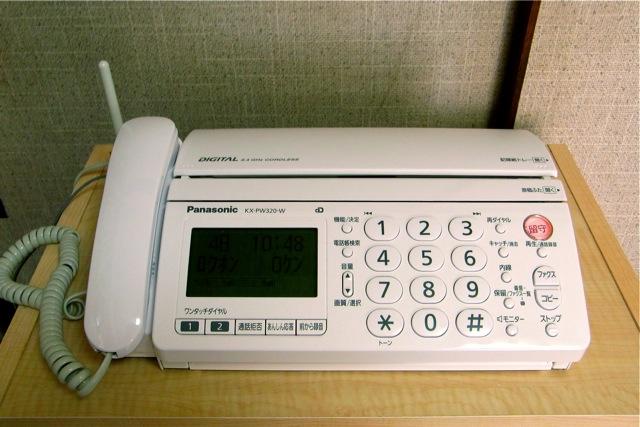 ファクシミリ Panasonic KX-PW320-W