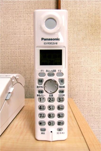 子機 Panasonic KX-FKN526-W
