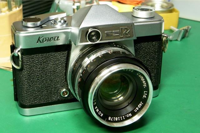Kowa SE-R修理中5