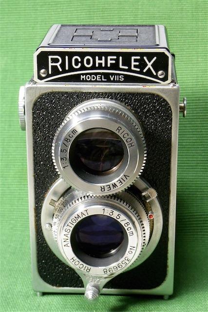 RICOH FLEX VIIS
