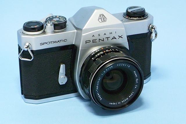 PENTAX SP FRONT2