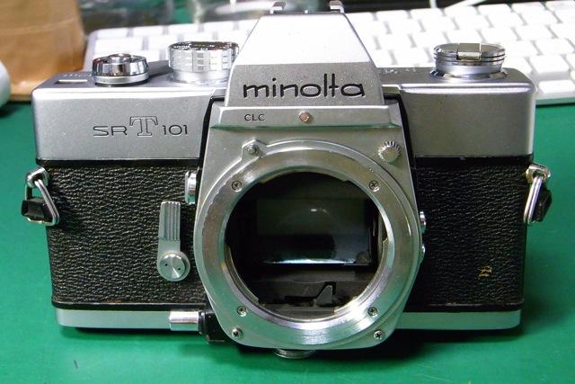 minolta SRT-101 before