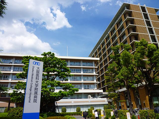 「大阪医科大学附属病院」の画像検索結果