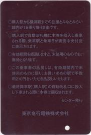 minatomirai2.jpg