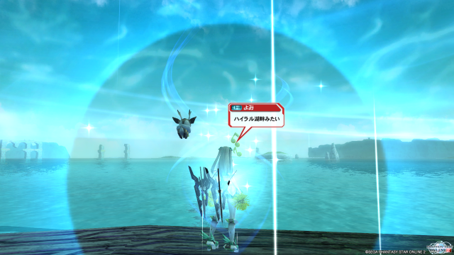 pso20141008_202737_026.png