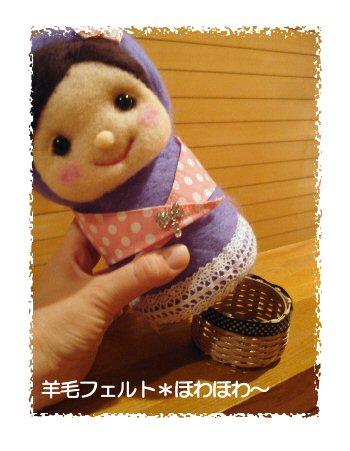 紫マトちゃん2
