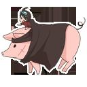 トーチライト 様(1uup)より 豚さん