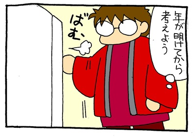 冷凍食品-crop04