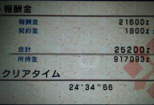 PIC_0327.jpg