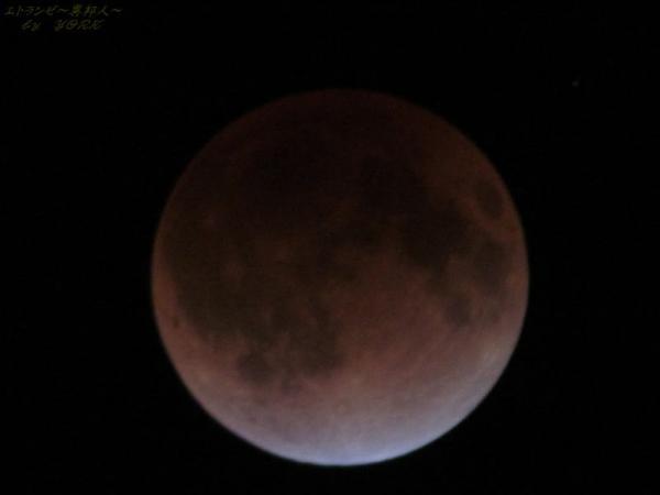0999皆既月食赤い月111210