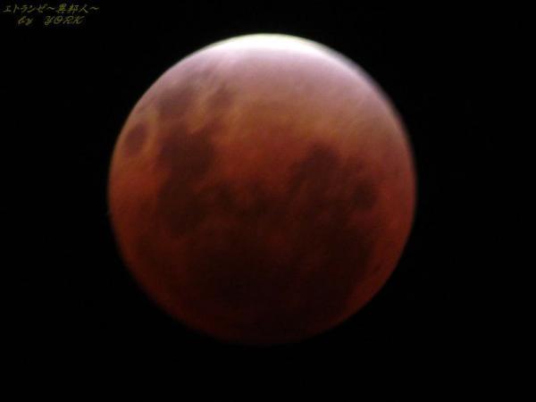 0966月蝕赤い月 ピンぼけ111210