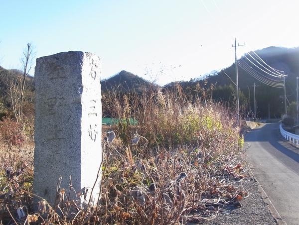 三床山131215-7