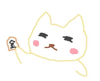 nyafu1