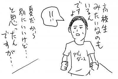 03_convert_20110908015823.jpg