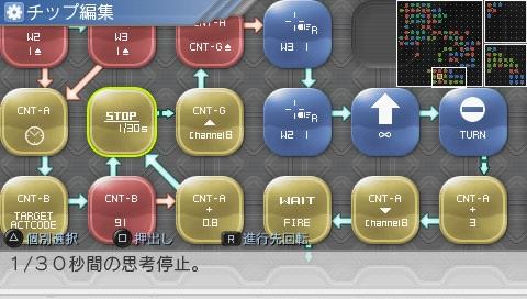 screenshot_0007.jpeg
