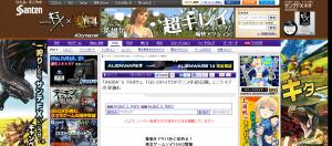 「AKIBA'S TRIP2」,TGS 2013でOPアニメを初公開。ミニライブの実施も -
