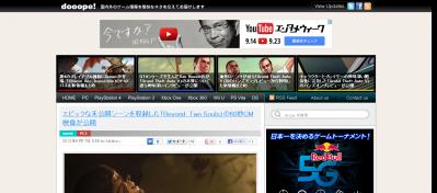 エピックな未公開シーンを収録した「Beyond- Two Souls」の60秒CM映像が公開 « doope! 国内外のゲーム情報総合サイト
