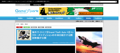 海外サイトにて『Grand Theft Auto V』コレクターズエディションの中身を紹介する開封映像が公開 - Game-Spark - 国内・海外ゲーム情報サイト