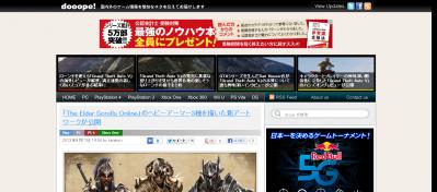 「The Elder Scrolls Online」のヘビーアーマー3種を描いた新アートワークが公開 « doope! 国内外のゲーム情報総合サイト