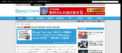 """『Grand Theft Auto V』のプレイ動画のアップロードなどについて米Rockstar Gamesが言及 - """"基本的""""には歓迎 - Game-Spark - 国内・海外ゲーム情報サイト"""