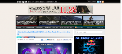 "「Saints Row IV」の新DLC""GATV""と""Wild West""のトレーラーが公開 « doope! 国内外のゲーム情報総合サイト"