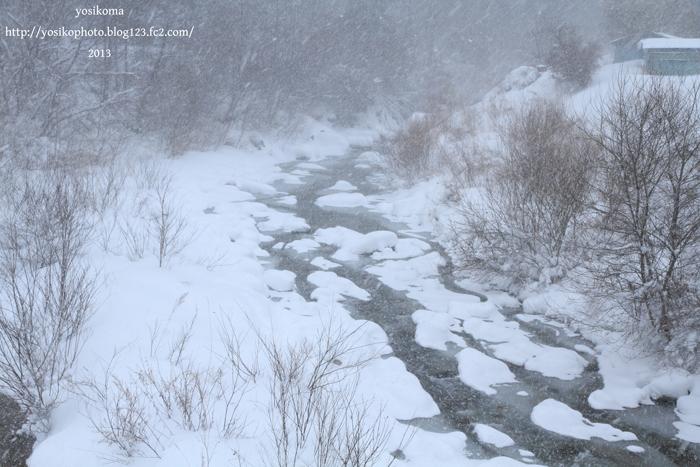 平谷河原1
