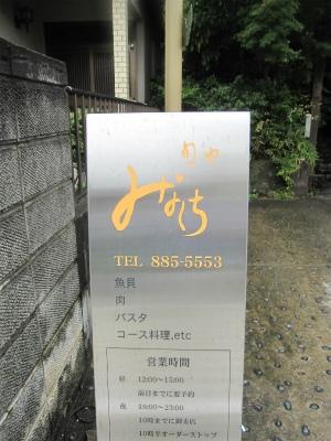 20130913池先生先生傘寿の会ブログ用 (1)