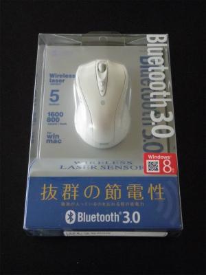 20140112新マウスブログ用 (2)