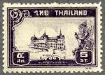 タイ表示の最初の切手