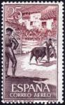 スペイン・闘牛