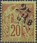 ガボン最初の切手