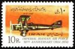 イラン空軍50年(ユンカー)