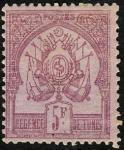 チュニジア最初の切手