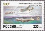 ロシア・大戦50年