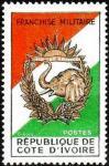 コート・ディヴォワール軍事切手
