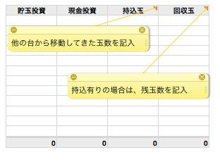 9kaihatu2.jpg