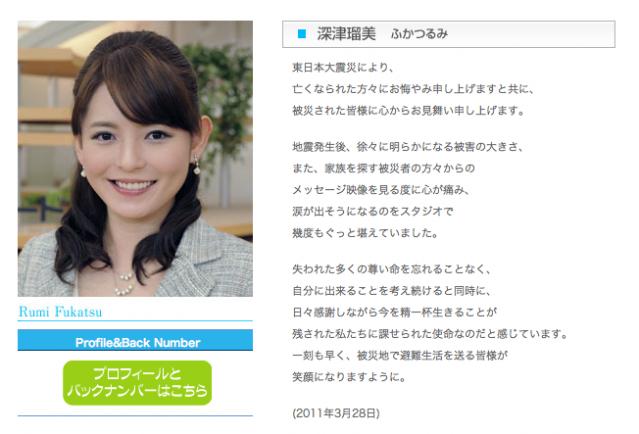 スクリーンショット(2011-04-12 8.53.14)